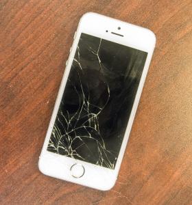 A9_iPhoneScreen_DanielSmith